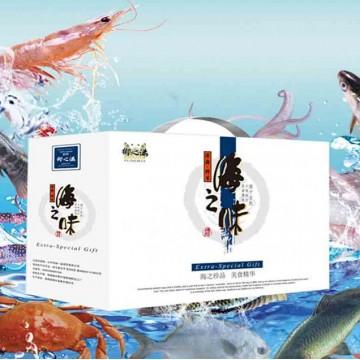 精品海鲜礼盒